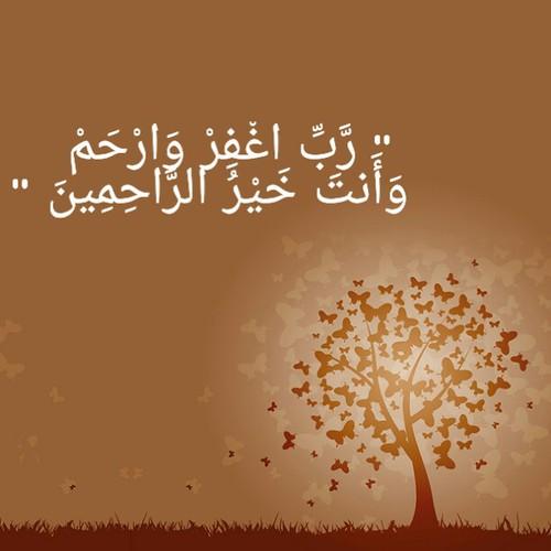 صورة دعاء الرحمة كامل , ادعي لكل ميت بالرحمة
