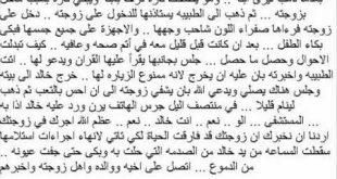 صورة قصة عن اليتيم , نماذج من حكايه قبل النوم