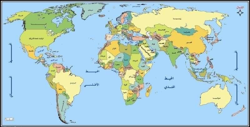 صورة خريطة العالم واضحة جدا بالعربية , شاهد خريطة العالم باللغه العربية
