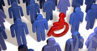 صورة تعبير ذوي الاحتياجات الخاصة , التعامل الجيد مع ذوي الاحيتاجات الخاصة