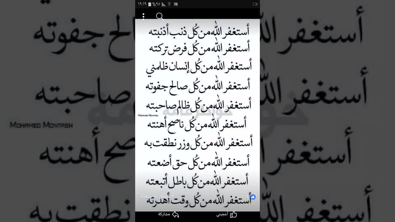 ادعية القنوت مكتوبة , الي كل امام مسجد اليك المقال - قبلات ...