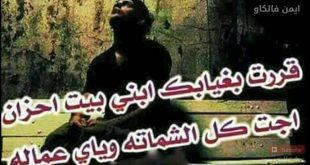 صورة صور احلى اشعار , شارك احلي ابيات شعريه علي الفيس بوك